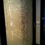 Bathroom door not completely frosted at Fairmont Zimbali Resort
