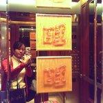 Foto de Shenwang Hotel