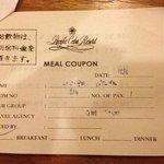 「飲み物は別途料金」と書かれていますが、朝食についてはFREEでした。