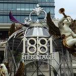 1881 Heritage - Christmas 2013