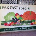 Niiza Daily Hotel Foto
