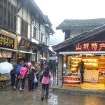 ตลาดเมืองโบราณ ซีฉีกั๋ว Ciqikou