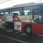 Airport <=> Hotel Bus