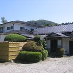 Photo of Fuji-Hakone Guest House
