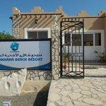 Photo de Al Ashkhara Beach Resort