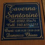 Photo of Taverna Santorini