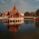serenity at Bang Pa Palace ... annh