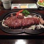 Kobe sirloin
