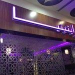 Фотография Zaytinya Restaurant