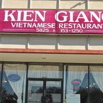 Foto van Kien Giang Restaurant