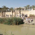 Река и израильский берег