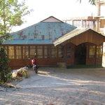 Spice Garden Resort