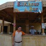 Эхаб-Самый лучший бармен огромного пляжа Бич Дримз !!!