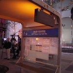 市政府までMRTで行き、そこから 無料シャトルバスで101に行く