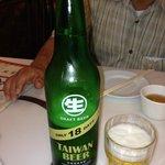 台湾生ビール