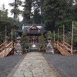 Unaki Hime Shrine Foto