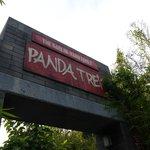 パンダ舎入口
