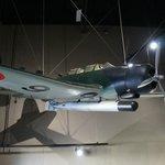 Japanese torpedo bomber in museum