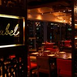 Serving fine Lebanese mezze and in an exclusive, intimate environment