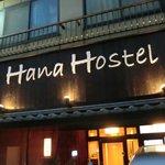 Photo of Kyoto Hana Hostel