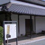 現在する松阪城唯一の建物といわれる「土蔵」