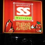 "Waroeng Special Sambal ""SS"""
