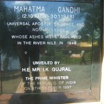 Mahatma's plaque