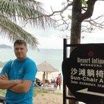 На пляже отеля
