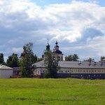 Кирилло-Белозерский музей заповедник