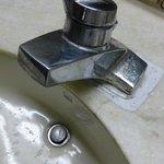 Armatur Handwaschbecken