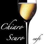 Foto de Chiaroscuro Cafe