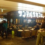 Saint Marc Cafe, Kansai International Airport