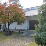 辰馬考古資料館