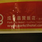 Logo of hotel