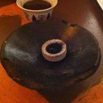 Ethiopian Coffee served with coal