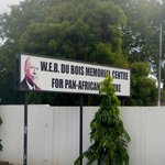 WEB Dubois Center - Accra