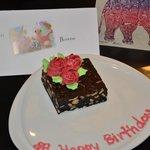 Birthday Cake from Ramada.