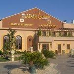Al Safadi Restaurant