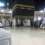 Kondisi Masjid Haram Terbaru