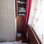 Коммутационное оборудование в изголовье кровати