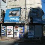 1. Tokyo Mutual Travel Service