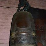 big bell