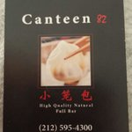 Photo of Canteen 82
