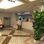 Photo of City Hotel Hiroki