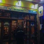 Photo of Restaurant Portes