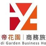 Photo of Audi Garden Businese Hotel