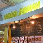 ภาพถ่ายของ กล้วยกล้วย ร้านขนม