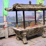 Pan Long Shan