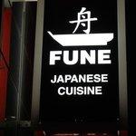 Fune restaurant