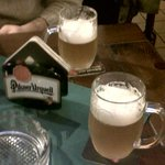Birra cruda dopomuseo